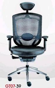 Wholesale Other Office Furniture: Executive Chair