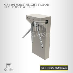 Wholesale rotating damper: GT 3100 Series Trio Turnstiles