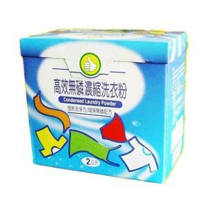 Wholesale zeolite: 4A Zeolite Detergent Powder with ISO9001 Standard