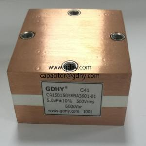 Wholesale Capacitors: Metallized Polypropylene Film Capacitor Water Cooled Resonant Capacitor 0.24uf-1.2uf 400VAC-1000