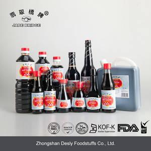 Wholesale glass storage jars lids: Superior Light Soy Sauce(150ml/500ml/5L/15kgs)