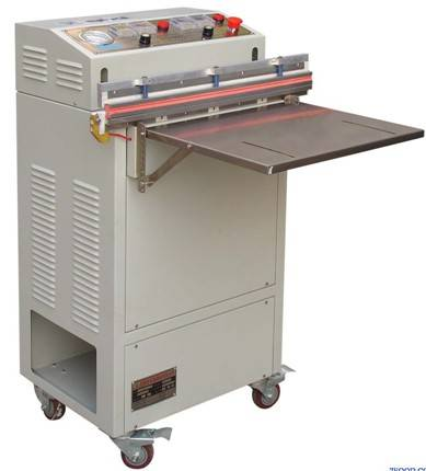 Sell Vacuum Packing Machine