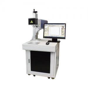 Wholesale green laser: GEM-GL-005 Green Laser Marking Machine