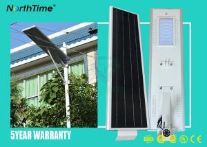 Wholesale Solar Lamps: All in One Outdoor LED Solar Light Waterproof 30W Solar Panel Street Light with 26ah Battery