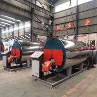 Sell  1ton 2ton Gas diesel fired small steam boiler manufacturers