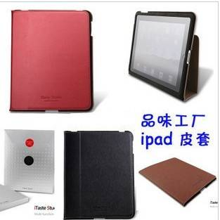 Case/Cover/Skin/Bag for IPAD1