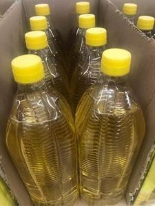 Wholesale refined cooking oil: Refined Sunflower Cooking Oil