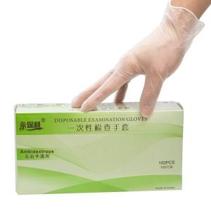 Wholesale pvc: Disposable PVC Medical Examination Glove, S/M/L