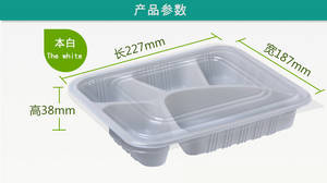 Wholesale disposal food container: Guanghua GH-2020 Disposal Lunch Box Food Container Bento Case