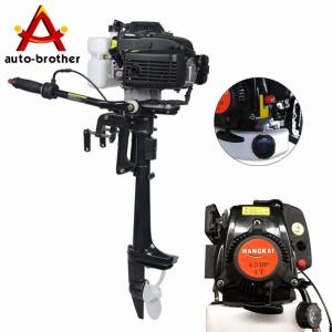 Wholesale air cooling system: 4 Stroke 4 HP Outboard Motor with Air Cooling System 44CC Boat Engine New