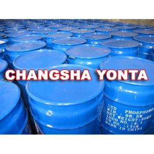 Wholesale manufacturer of pulp: Barium Chlorate