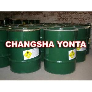 Wholesale non propelled: Ammonium Perchlorate