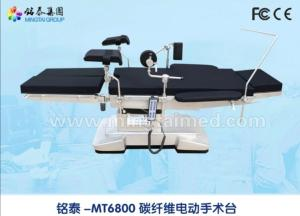 Wholesale x ray security equipment: Mingtai MT6800 Carbon Fiber Electro Operating Table