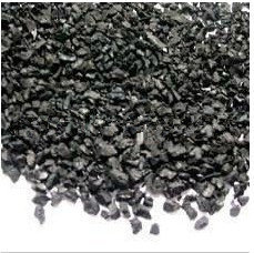 Shredded Rubber Tires Id 6901250 Product Details View