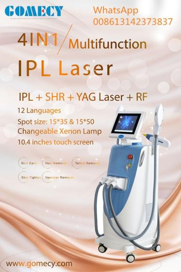 doctor tube: Sell RF tube CO2 fractional laser vaginal tightening machine with medical CE