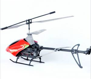 Wholesale unmanned aerial vehicle: AAA Advanced Remote Control Helicopter, Unmanned Aerial Vehicle (Uav) , Wireless Remote Control Heli