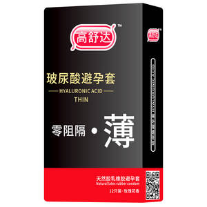 Wholesale Condom: Natural Latex Rose Favor Ultra Thin Hyaluronic Acid Condom