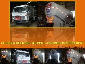 Wholesale Other Construction Machinery: Cement Bulker