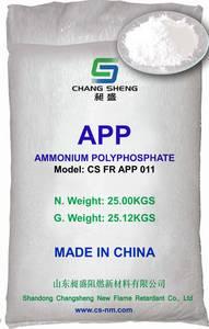 Wholesale fertilizer buyers: Water-soluble Ammonium Polyphosphate