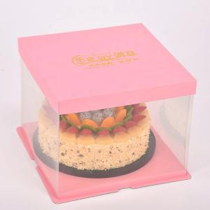 Wholesale custom cosmetic packaging boxes: High Quality Cake Package Box