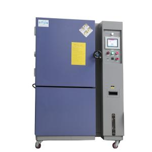 Wholesale interior dehumidifier: High Altitude Low Pressure Simulation Test Chamber