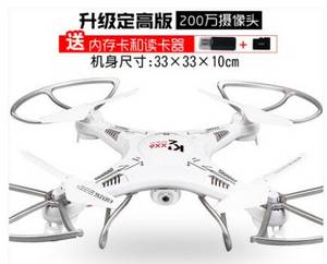 Wholesale equipment: Aerial Shots Machine 2 Million Pixel  Camera Equipment FPV High Definition Remote Control Toy Plane