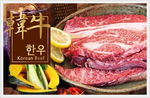 Wholesale wooden spine roller: Korean Beef