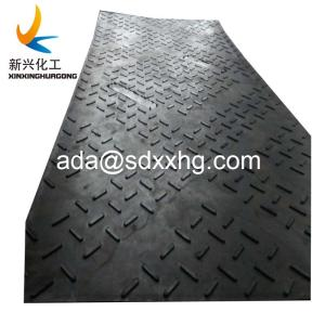Wholesale camping mat: PE Easy Install Temporary Road Mats Temporary Floor Mats Heavy Duty Ground Protection Road Mats