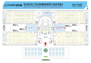 Wholesale parking management: Wheel Exhibition,China Wheel Exhibition