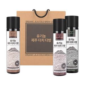 Wholesale Coffee: Organic Jeju Coffee Dabang Gift Set No.5 Korea Natural Herbal Coffee Quality Ethiopia Bebeka