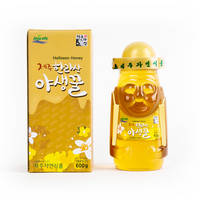 Halla Natural Honey 1.4lb (600g) Nourishing Jeju Natural Wild Flowers Honey Bees