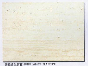 Wholesale Other Landscaping Stone: Imported Marble