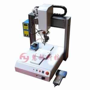 Sell Juke soldering automation equipment-HY-H09 automatic soldering machine