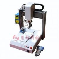 Sell Juke soldering automation equipment-HY-H09 automatic...