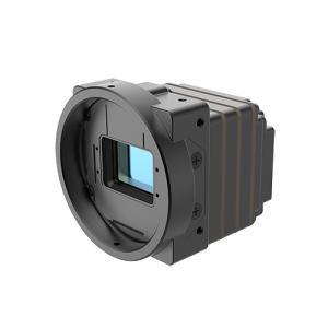 Wholesale rescue electric equipment: CUBE Series: Uncooled IR Module