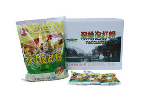 Wholesale Other Food Additives: Double Action Baking Powder 50g/Bag