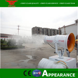 Wholesale water cannon: Dust Control Water Mist Cannon