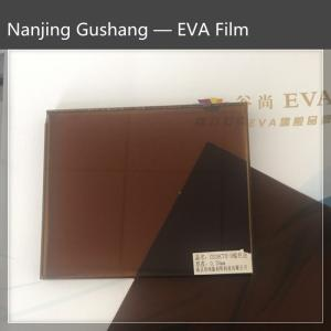 Wholesale screen film: Brown EVA Film for Shower Screen