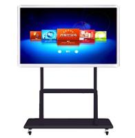 Educational Interactive LCD Whiteboard Smart Board Touch Screen Panel Display for School 6