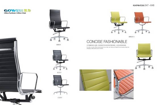 Sell Office furniture Executive Leather Chair