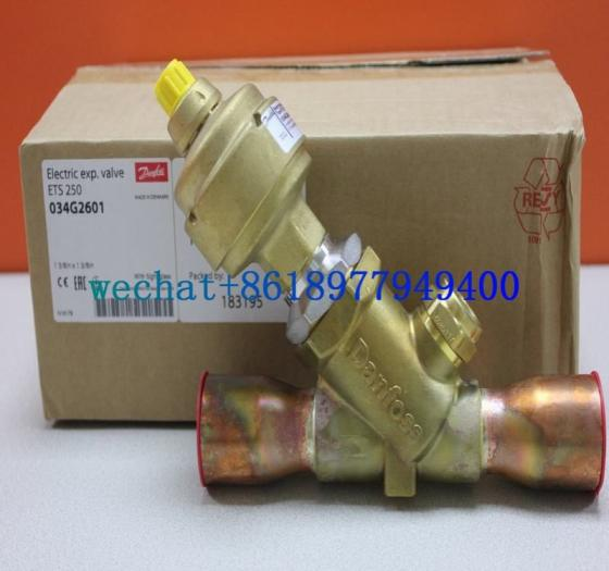 Sell ETS25-100B,ETS250-400 Danfoss Electric expansion valve