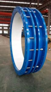 Wholesale expansion joint: Double Flange Type Limited Expansion Joint