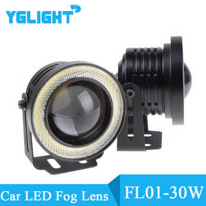 Wholesale led lens: YGLIGHT Car LED Fog Lens COB Angel Eyes Fog Light 12V SUV ATV Off Road