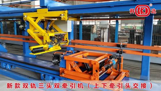 Sell aluminum profile puller