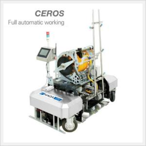 Wholesale manual sprayer: Robot Spreayer