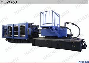 Wholesale Plastic Injection Machinery: High Speed 730 Tons Plastic Injection Molding Machine , Plastic Chair Moulding Machine