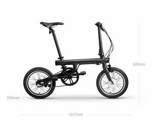 Wholesale electric bicycle: 16 Inch Qicycle Bicycle Foldable Smart Electric Bicycle  with  Lithium Battery