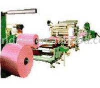 Sell Physical Foaming Machine