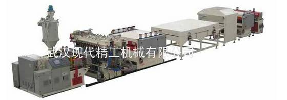 Sell good quality PE Hollow Profile Sheet Extrusion Line/Machine