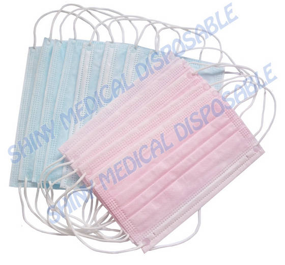 Sell disposable medical surgical face mask